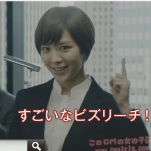 吉谷彩子身長