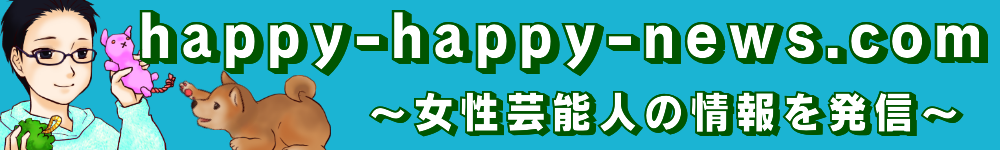 happy happy news.com